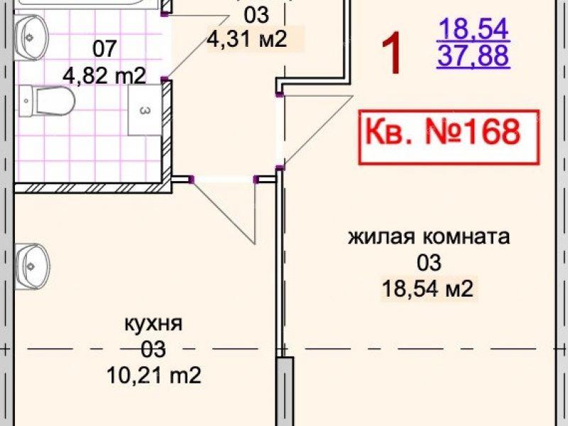 однокомнатная квартира на Сухопутной улице