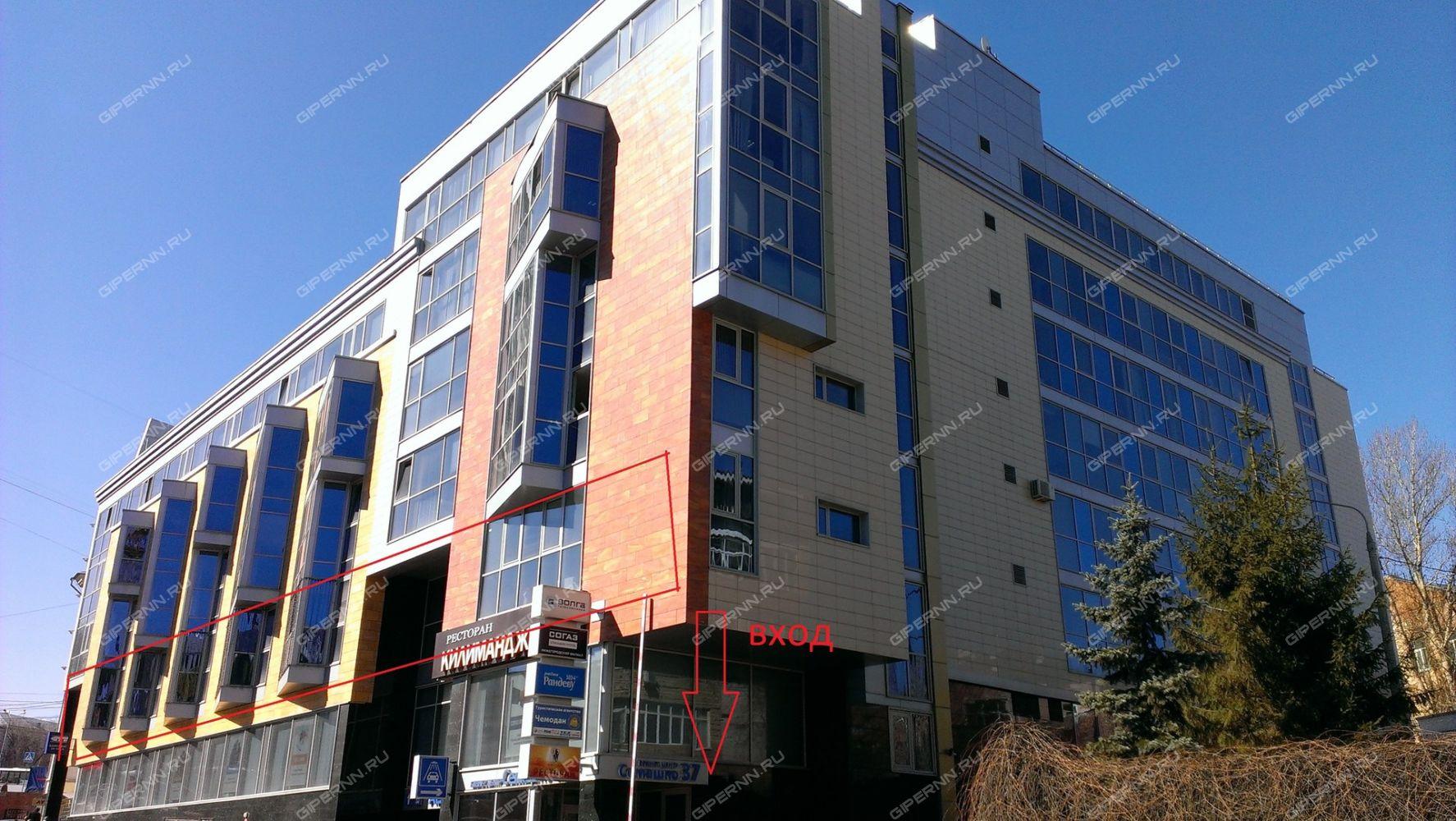 Коммерческая недвижимость на семашко сайт поиска помещений под офис Павловская улица