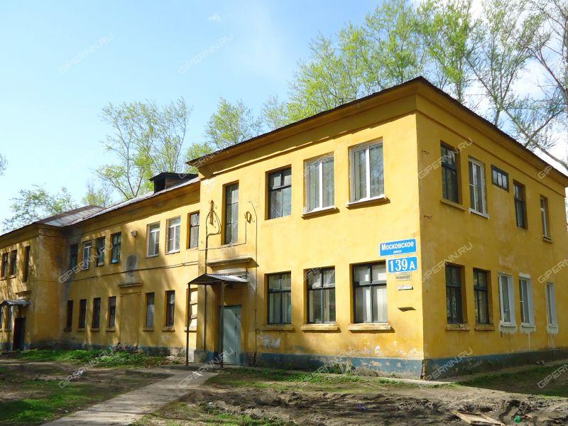 однокомнатная квартира на Московском шоссе дом 139а