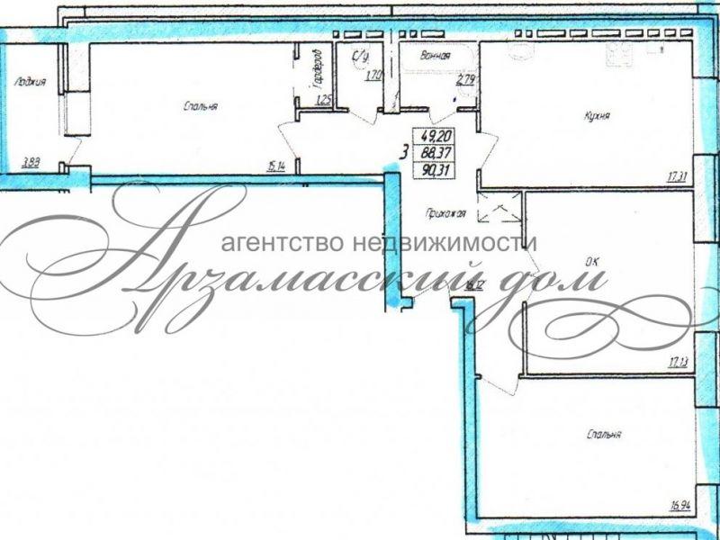 трёхкомнатная квартира в новостройке на улице Жуковского город Арзамас