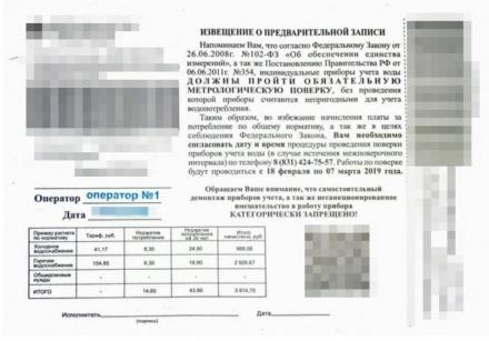 Акт приема передачи квартиры при мене жилья образец