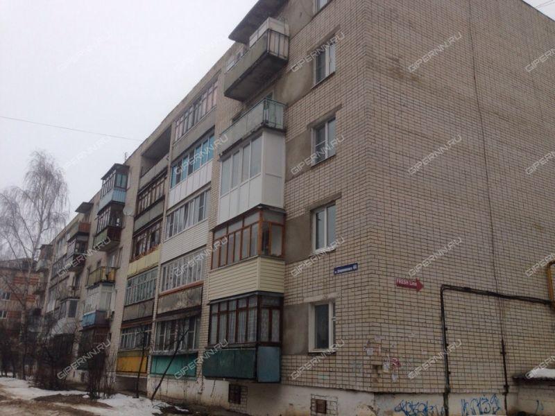 улица Дзержинского, 44 фото