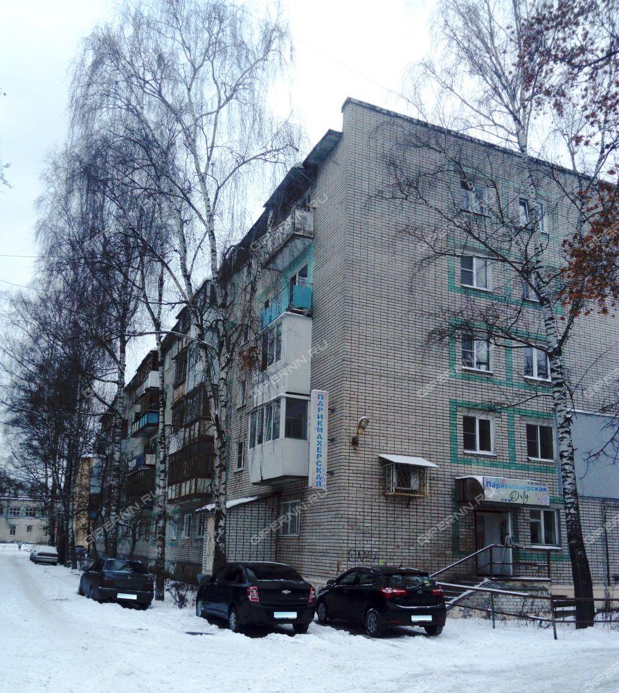 Удаленная работа на дому в дзержинске нижегородской области игры аналоги freelancer