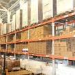 Ввод складов в регионах составил 500 тысяч квадратных метров - лого