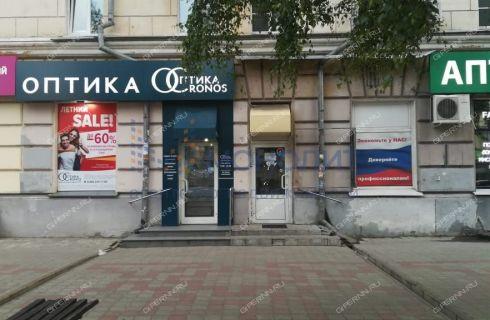 ul-kominterna-d-170 фото
