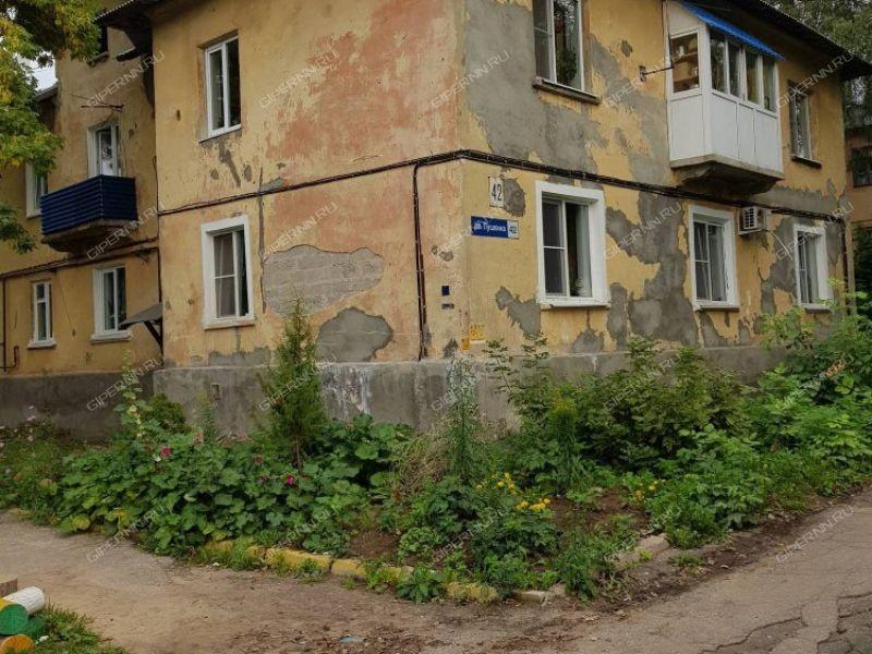 трёхкомнатная квартира на улице Пушкина дом 42