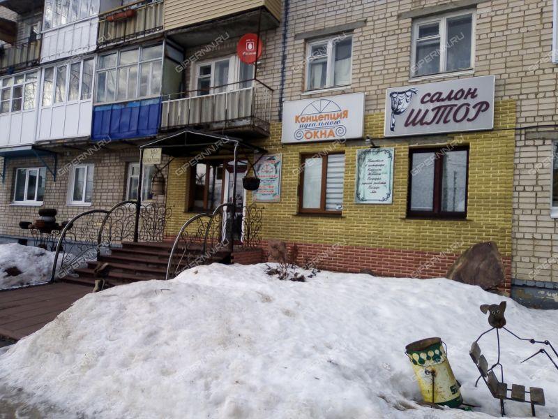 улица Кирова, 23 фото