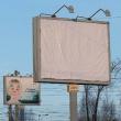 В Нижнем Новгороде упростят процедуру установки рекламных конструкций