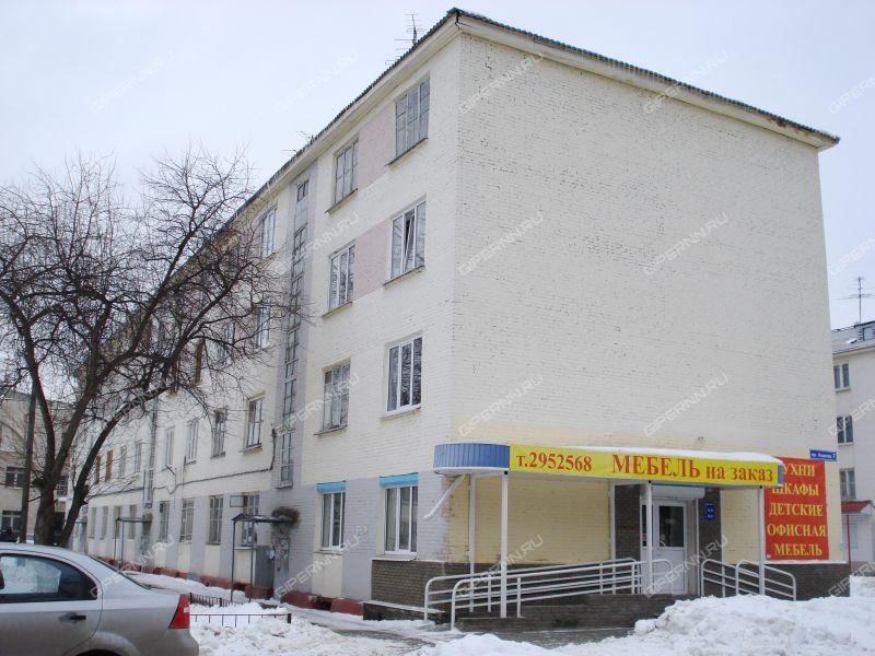 трёхкомнатная квартира на проспекте Кирова дом 7