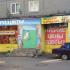 помещение под торговлю на улице Даргомыжского