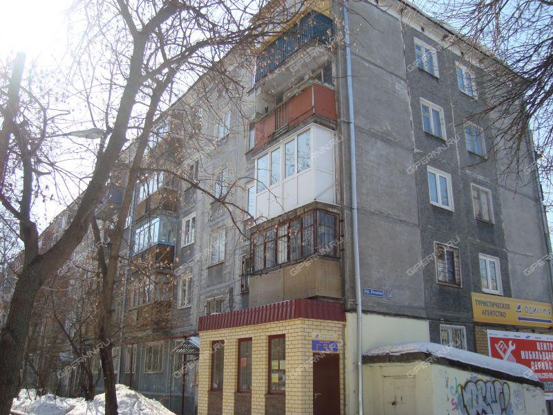 проспект Ленина, 24 фото